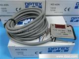 全新原装奥普士漫反射型光电传感器KD-40P