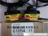 邦纳光电开关、邦纳光电传感器QS18VN6CV45