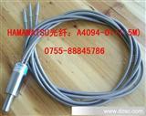 UV石英光纤管,滨松石英光纤,A4094-01