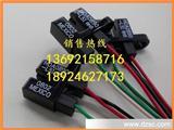 301、401、402、672、L51、L55感应器LED设备传感器