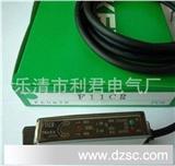 【专业品质,欲购从速】TAKEX 竹中光纤传感器F71G光纤放大器F71G