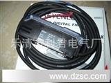 【量大价优,欢迎订购】 基恩斯 KEYENCE    激光传感器LV-H42