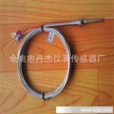 优质PT100电阻