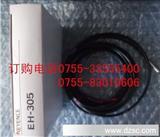 近接传感器EH-308 EH-402 EH-430 EH-308S  EH-416 进口原装特价