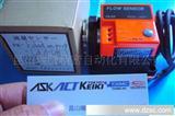 日本RGL JOINT流量传感器FS-AR FS-S FS-C FS-N