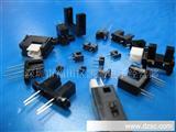 特价透射式光电传感器GP1A34LC详细价格来电咨询