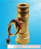 OKD-HZ21CA 壁挂炉水流开关 霍尔铜水流传感器 壁挂炉流量传感器