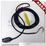 特价现货 日本神视传感器 红外线光电开关 光电开关 EX-28A