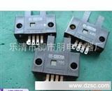 [厂家]  OMRON欧姆龙光电开 EE-SX670  [图]