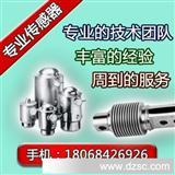 【优质品质】微型扭矩传感器 扭力传感器 【品牌销售】