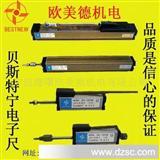 电子尺立式注塑机  BWL