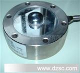 厂家直销大量程称重传感器/载荷传感器/力传感器