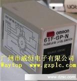 欧姆龙水位控制器61F-GP-N