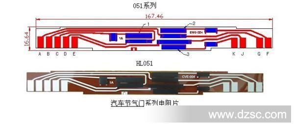 生产节气门位置传感谢器-电阻片/汽车油表