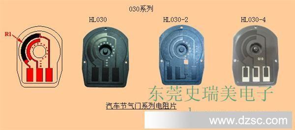 厂家直销 列汽车节气门位置传感器-电阻片 电子尺阻轨 厚膜电阻片