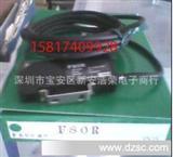 日本竹中TAKEX光纤聚焦镜FA7CN,FA714      FA510,F80R