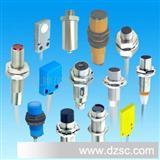 厂家直销电感式位移传感器,高品质 低价格电感式位移接近开关.