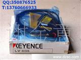 KEYENCE光纤传感器,CZ-H35S全新原装特价