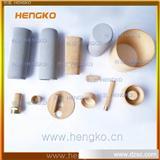 多种功能传感器过滤芯滤管保护罩