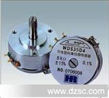 导电塑料电位器WDD35D-4 角度传感器