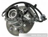 雪佛兰、五十铃515105轮毂单元配ABS传感器