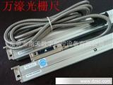 直线位移传感器 光栅位移传感器