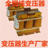 石机专用输出变压器 出口国外足功率输出变压器