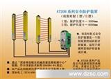 光电安全保护器