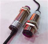 M18防水光电开关  交流2线常开 交流2线常闭 距离70mm