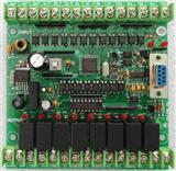 PLC控制板 电路板 PLC可编程控制器  PLC编程器