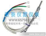 WRNT/WRKT压簧式热电偶 联泰 华达