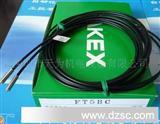 竹中光纤传感器FTS5-MA
