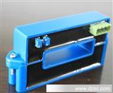 霍尔电流传感器 电流传感器 霍尔传感器 传感器 直流电流传感器