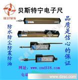油压机械电阻尺 BWL