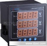 CD194H-1K1三相交流功率因数表