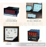 直流数显电压表CD194U-3K4