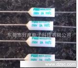 进口保险丝金属壳保险丝可恢复温度+电流