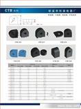 优质传感器外壳(完整套)