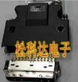 伺服连接器SM-50J SM-14J SM-20J SM-26J SM-36J