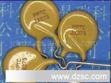 PTC热敏电阻 自恢复保险丝 ptc电加热器 ptc发热 ptc发热片