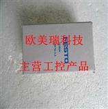 全新原装正品FESTO调压阀 LRP-1/4-2,5 162834 现货