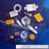 力特电阻型保险丝 251系列 2A 2.5A 3.5A 5A 10A
