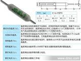 陶瓷壳AUPO  雅宝温度保险丝(图)