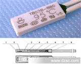微型热保护器(TB02-BB8D 30-150