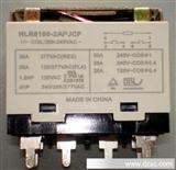 直流24V继电器 30A电磁继电器 交流电磁继电器