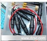引线式保险丝座黑色保险丝管纽套6X30(单体壳阻燃材料)