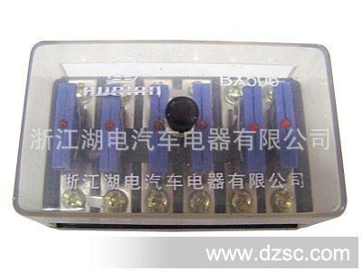 厂家专业供应汽车保险丝盒 塑料保险丝盒高清图片