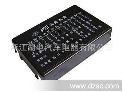厂家供应 汽车保险丝盒 插片式汽车保险丝盒高清图片