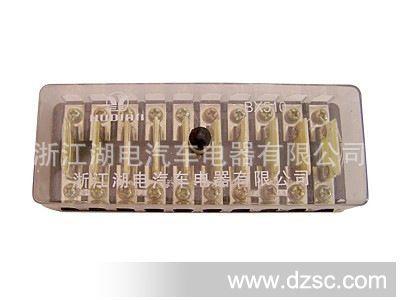 厂家专业供应 汽车保险丝盒,捷配电子市场网高清图片