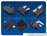 大中小型汽车保险丝座 带线保险丝座 焊接型保险丝座
